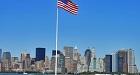 Skyline of New York, NY