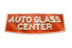 Auto Glass Center Logo